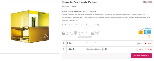 Biuky Shiseido